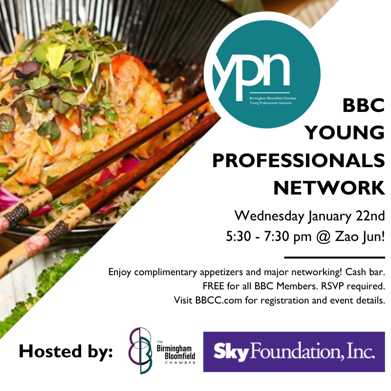 BBChamber Young Professionals Network